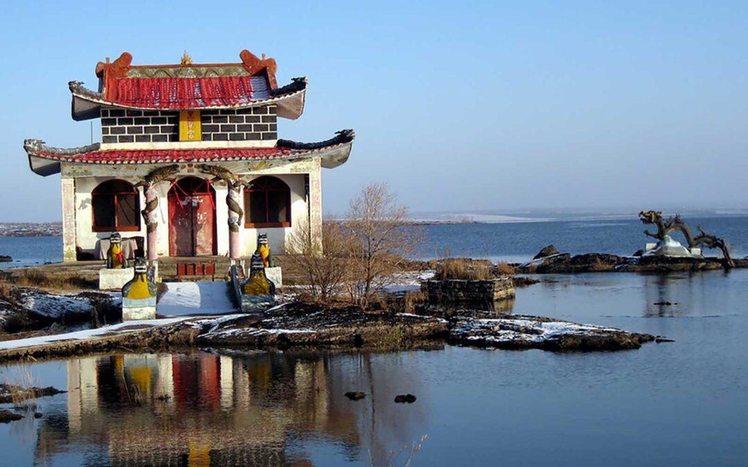 Wudalianchi UNESCO, China